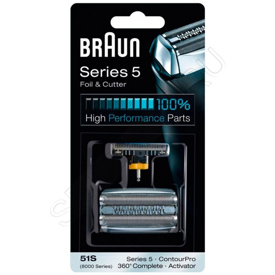 Сетка и режущий блок 51S для бритвы Braun (Браун) Series 5, артикул 81387975